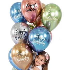 alanya Çiçek 11 Balon Doğum Günü İçin